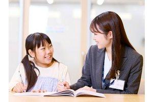 ◆未経験大歓迎◆週2日~勤務OK!自分の得意な科目で先生になろう!