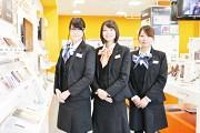 auショップ 甲府昭和店のアルバイト情報