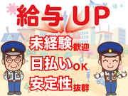 株式会社アルク 東京中央支社(板橋区)のイメージ