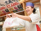 小僧寿し 上福岡中央店のアルバイト
