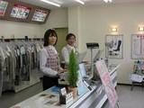 シーガルジャパン 通町店のアルバイト