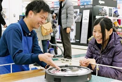 ケーズデンキ大洲店(家電販売スタッフ)のアルバイト情報