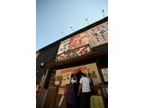昭和ホルモン本舗 堺店のアルバイト
