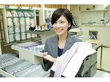 AOKI 水戸本店のアルバイト
