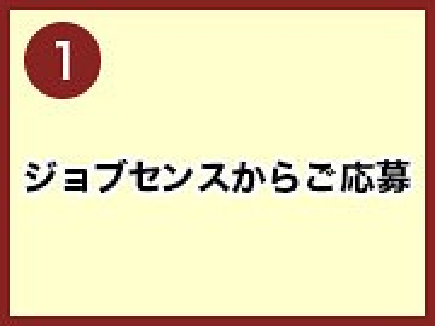東京ディズニーリゾート(R) 遠方にお住まいの方限定!ディズニーキャスト採用面接会(1)【株式会社オリエンタルランド】のアルバイト情報