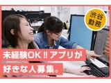 株式会社アイエヌネットワーク(カスタマーサポート)のアルバイト
