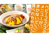 BABY FACE PLANET'S 長浜店のアルバイト