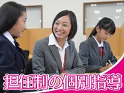 やる気スイッチのスクールIE 熊谷西校のイメージ