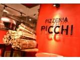 PIZZERIA PICCHIのアルバイト