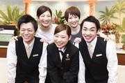 サントロペ 京急川崎店/A0703210001のアルバイト情報