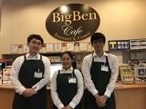 ビッグベンカフェ 勝田店のアルバイト