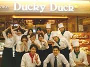 ダッキーダック ららぽーと豊洲店のアルバイト情報