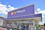 ウェルパーク 練馬春日町駅前店(パート)のアルバイト