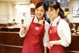 エクセルシオールカフェ ミューザ川崎店(早朝募集)のアルバイト