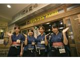 北海道 塚田農場 秋葉原万世橋店(フリーターさん歓迎)のアルバイト
