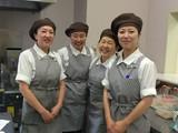 北海道大学生活協同組合 食堂部 工学部店のアルバイト