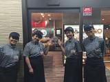 Origin 荻窪北口店(深夜スタッフ)のアルバイト