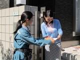 第一環境株式会社 桑名事務所(検針スタッフ)のアルバイト