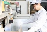 UTエイム株式会社(大阪市東成区エリア)のアルバイト