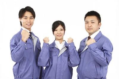 株式会社TTM 岐阜支店/GIF180525-1(関市役所前エリア)のアルバイト情報