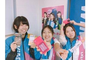 A&Kコム/羽生市エリア/UQ販売スタッフ/KNK・家電販売スタッフのアルバイト・バイト詳細