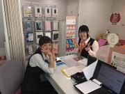 auショップ 武蔵新城店のアルバイト情報