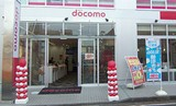 ドコモショップ 国分寺店のアルバイト