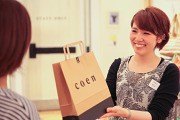 coen 神戸北店のアルバイト情報