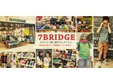 7BRIDGEアリオ八尾店のアルバイト