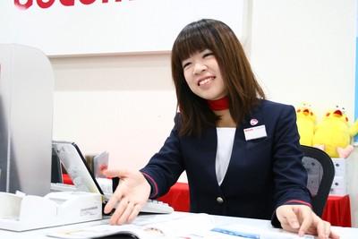 docomoショップ 宇都宮駅東口店のアルバイト情報