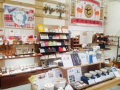 TIME&TIDE セルバ店のアルバイト情報