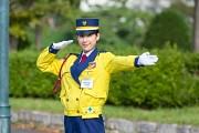 テイケイ株式会社 新宿中央支社のアルバイト情報