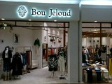 Bou Jeloud 新下関店のアルバイト