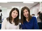 株式会社すき家本部 営業事務スタッフ3のアルバイト