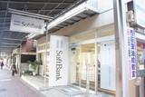 SoftBank 西荻窪店(フリーター)のアルバイト