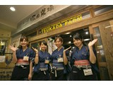 北海道 塚田農場 秋葉原万世橋店(学生さん歓迎)のアルバイト