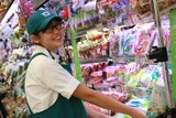 ワイズマート 辰巳店のアルバイト