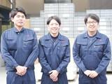 株式会社宮島 関東工場のアルバイト