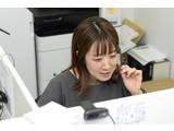 リーシング・マネジメント・コンサルティング株式会社(コールセンター)(土日祝)のアルバイト