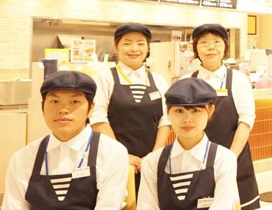 リンガーハット レイクウォーク岡谷店(学生向け)のアルバイト情報