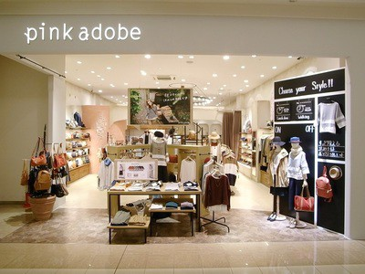 pink adobe(ピンクアドベ)イオンモール桑名アンク〈37371〉のアルバイト情報