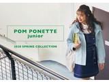 pom ponette junior 天満屋広島アルパーク店のアルバイト