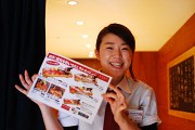 板前寿司 愛宕店のアルバイト情報