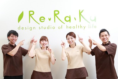 Re.Ra.Ku(リラク) 浦安店/r002のアルバイト情報
