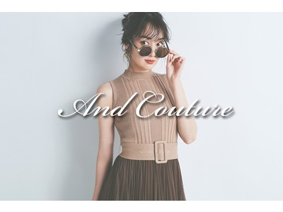 And Couture 名古屋パルコ店のアルバイト