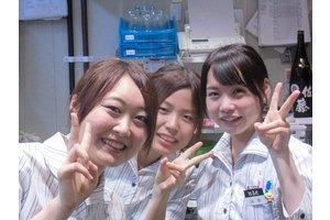 ☆★☆週3日~OKのアルバイトであなたらしく働きませんか?☆★☆