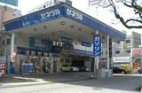 増田石油 新町サービスステーションのアルバイト