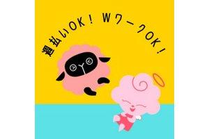 【柔軟な勤務シフト】週1~OK!曜日固定OK!