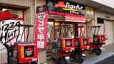 ピザハット戸田店のアルバイト
