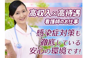 人の健康に携わる、ワクチン接種などのとても重要なお仕事です*